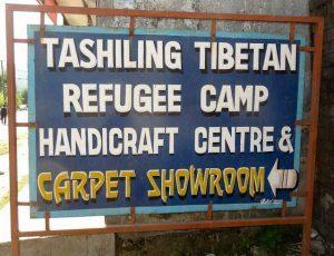 tibetan-refugee-camp-pokhara-ng-300x230-1