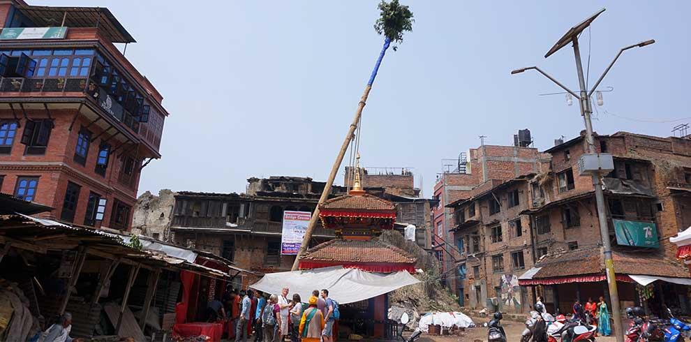 Festival observed at kirtipur